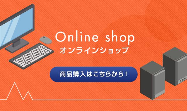 sp_online_banner
